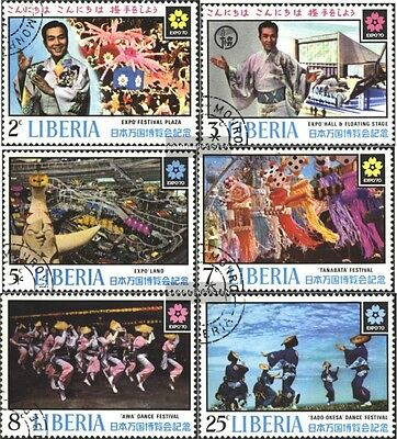 Liberia 744-749 (complete issue) fine used / cancelled 1970 world exhibition 197