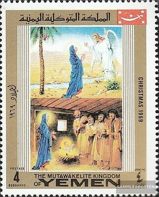 Yemen (UK) 930A mint never hinged mnh 1969 sure about Maria