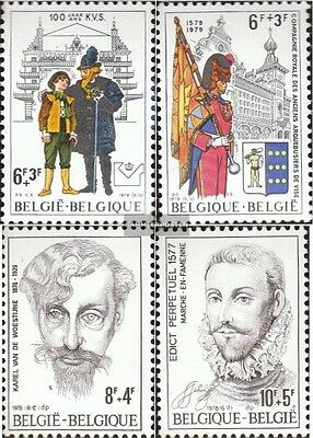 Belgium 1945-1948 (complete issue) unmounted mint / never hinged 1978 Culture Se
