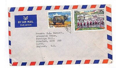 GG70 1973 NEPAL Commercial Airmail Devon GB Cover {samwells-covers}PTS