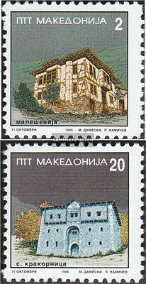 Macedonia 48-49 mint never hinged mnh 1995 Architecture