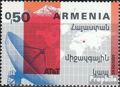 armenia 198 (complete.issue.) unmounted mint / never hinged 1992 Satellitentelef