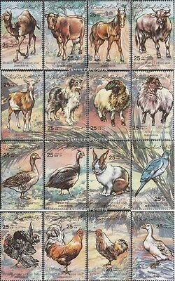 Libya 1093-1108 (complete.issue.) unmounted mint / never hinged 1983 Pets