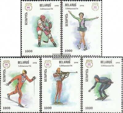 Belarus 64-68 mint never hinged mnh 1994 Olympics Winter Games