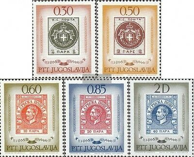Yugoslavia 1173-1177 (complete.issue.) unmounted mint / never hinged 1966 Serbia