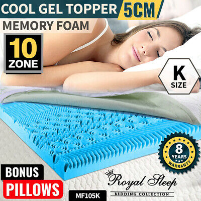 COOL GEL Memory Foam Bed Mattress Topper King BAMBOO Fabric Cover *10 Zone 8CM
