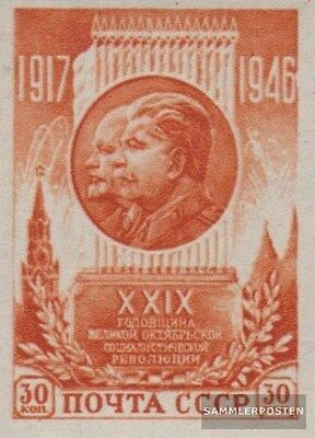 Soviet-Union 1074B unmounted mint / never hinged 1946 Revolution