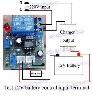 12V Automatic Battery Charging Power Supply Control Protection Board Relay Board