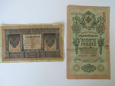 Russia,Russian  Empire,10,1 roubles banknotes,paper money,lot of banknotes