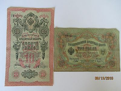 Russia,Russian  Empire,10,3 roubles banknotes,paper money,lot of banknotes