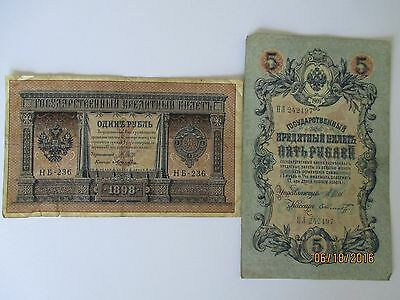 Russia,Russian  Empire,5,1 roubles banknotes,paper money,lot of banknotes