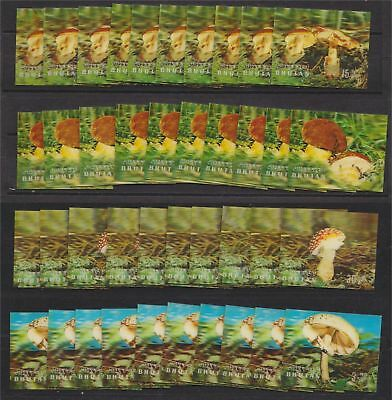 BHUTAN, HOLOGRAM/3- D STAMP  MUSHROOMS FROM 1973 PER10x
