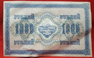 1917 Russian Government Credit Note 1000 Roubles Lot 2057222