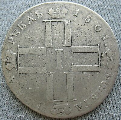 1801 CM AN Russia Rouble  Paul-I