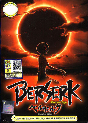 Berserk Golden Age DVD Complete Movies 1, 2, 3 Collection - USA Ship Fast
