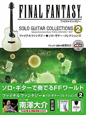 The collection of Final Fantasy songs for Guitar Solo Vol.2 TAB Sheet Music w/CD