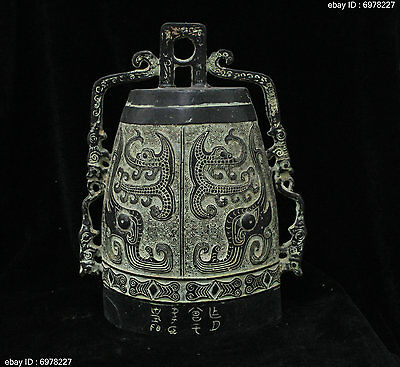 Old Chinese Dynasty palace Bronze lucky Dragon Beast animal Statue Bells Zhong