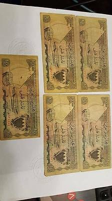 BAHRAIN Set 5 notes * 100 Fils P1 , First Issue , Different Prefixes