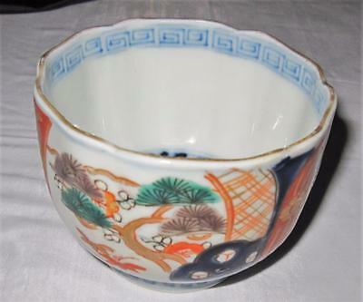 "Asian Pottery SIGNED Cup or Bowl, 3 1/4"" W by 2 1/2"" H"