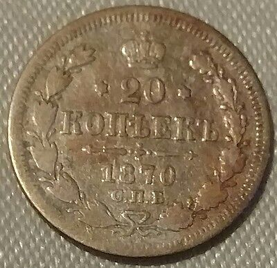 1870 Russia 20 Kopek Coin - Fine Condition - Silver