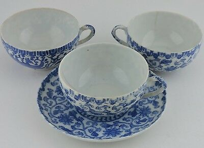 Antique Chinese Or Japanese Asian Porcelain Blue White Cup Saucer Lot 4 Pc