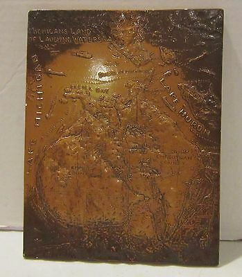 Vint Michigan Laughing Waters bronze plaster topography relief map plaque VGC