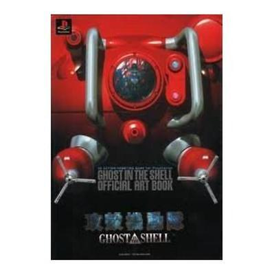 GHOST IN THE SHELL official art book 3D Action Shooting Game for PS JAPAN IMPORT