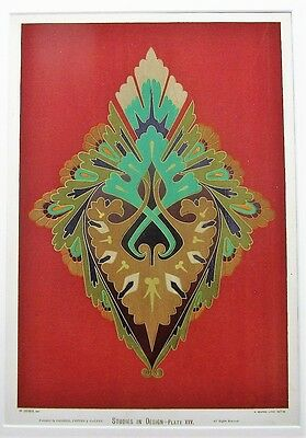 Christopher Dresser, original 1875 chromolithograph print, Studies in Design