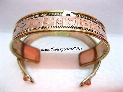 Aum Om Namah Shivaya Shiva chant peace HINDU YOGA brass copper BRACELET India