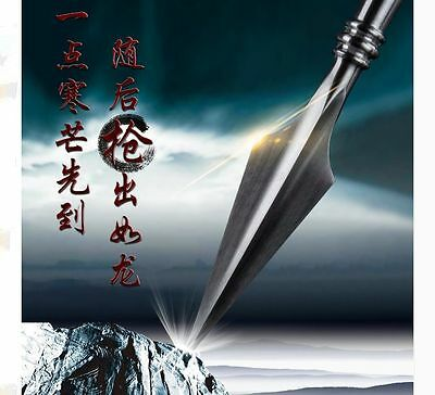 Chinese Martial Arts Hammered Steel Spearhead Wushu Spear Head Kung Fu Saber