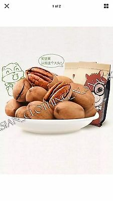 USA Seller:THREE SQUIRRELS NUTS SERIES PECANS 210G 三只松鼠家碧根果 美国现货DELICIOUS TASTY