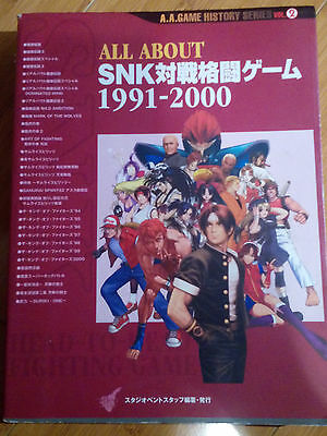 All About SNK 1991‐2000 Art Book and Game History