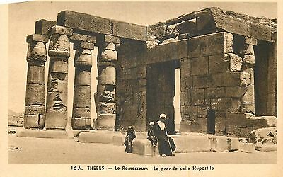 egypte thebes le tamesseum