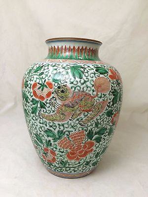 LARGE AND UNUSUAL CHINESE WUCAI VASE / JAR QING DYNASTY 32 cm high