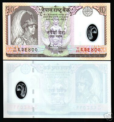Nepal 10 Rupees P54 2005 Major *error* Polymer Unc Deer Cow Currency Money Note