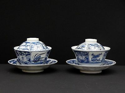 2 Delicate Chinese Japanese Porcelain Egg Shell Tea Cup Saucer 18th 19th Century