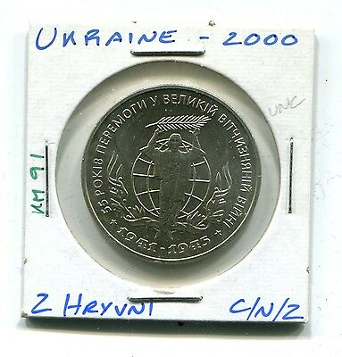 Ukraine : 2 Hryvni 2000 UNC  (KM 91)  - World War II
