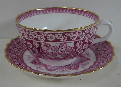 Spode PRIMROSE ROSE Cup & Saucer Set BEST!  More Available