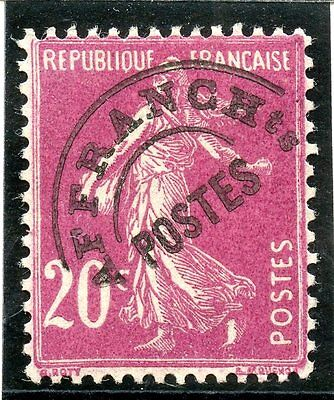 Stamp / Timbre France Preoblitere  N° 55 Neuf Sans Gomme