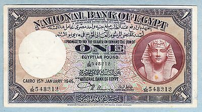 1945 Egyptian Currency Note 1 Pound.  S. # 548313 (J/86).