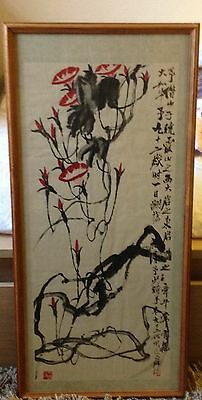 Chinese Ink On Paper Framed Scroll