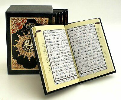 "TAJWEED QURAN IN 6 PARTS Color Coded 3.2""x4.8"""