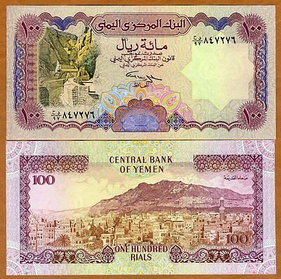 Yemen Arab Republic, 100 Rials, ND (1993), P-28, UNC