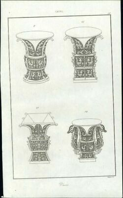 antique ornate Vases group of 4 China 1837 charming antique engraved print