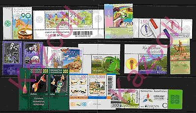 2005 - 2016  Kazakhstan. Europa - CEPT.  All editions.  MNH