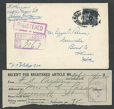 Shanghai #k13 On Registered Cover To Illinois With Shanghai, China Cds Bt7483