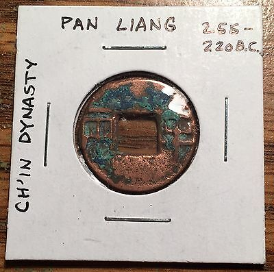 255 -220 Bc Ancient China Ch'in Dynasty Pan Liang Cash Coin