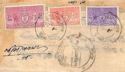 BF10 1960s NEPAL SERVICE Official Mail 46p Combination Franking{samwells-covers}