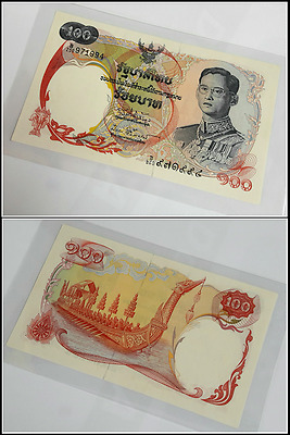 1968 Paper Money Circulating Thai 100 BAHT, almost Unc,90%+ King Thailand RAMA 9