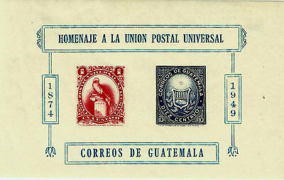 Guatemala, Block # 6 Michel Cat., Year 1951, Engraved, Very Nice, Mh